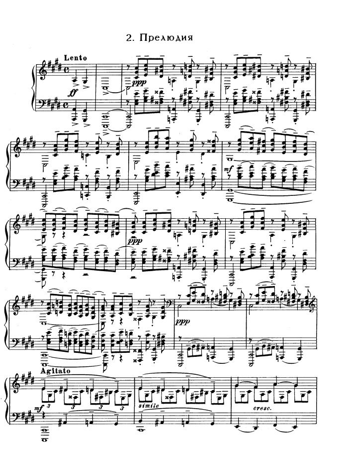 Rachmaninoff S Op 3 No 2 Prelude The Bells Of Moscow Sheet Music
