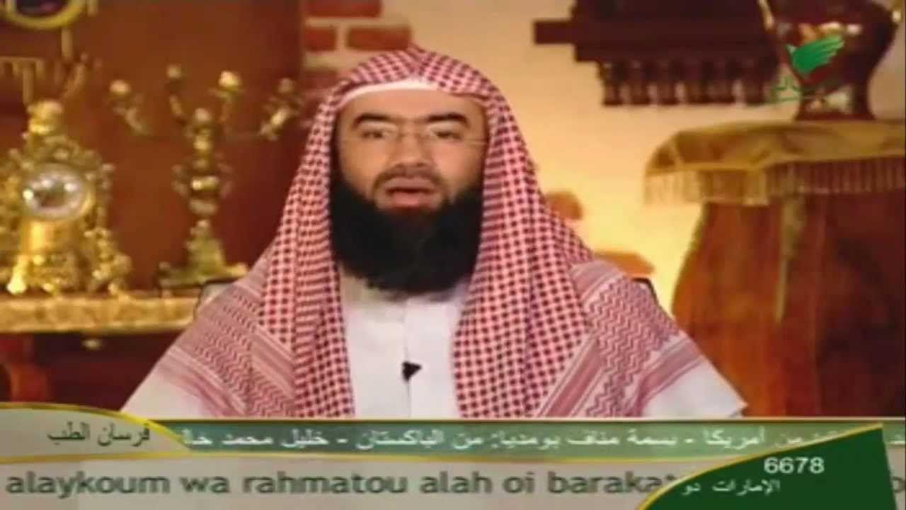 قصة برصيصا العابد وكيف أغوي من إبليس نبيل العوضي Islamic Videos Nun Dress Youtube