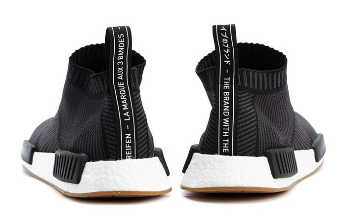 8a779fc86 adidas NMD City Sock Black Gum BA7209 a