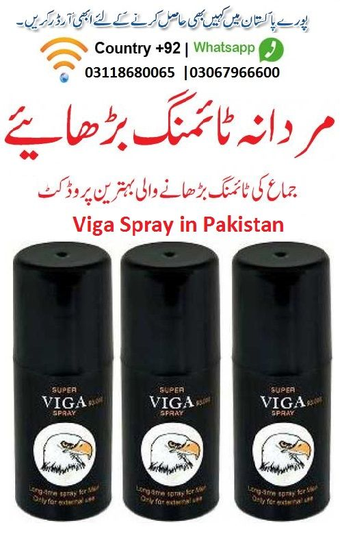 vimax in pakistan peshawar call now 03118680065 whatsapp 03067966600