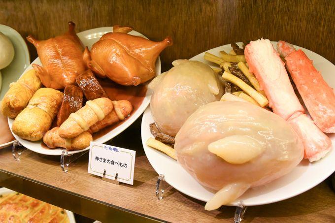 三鷹の森ジブリ美術館の企画展示 食べるを描く ジブリ作品の 食事シーン の制作資料や場面の再現展示 ジブリ飯 食事 おいしい料理