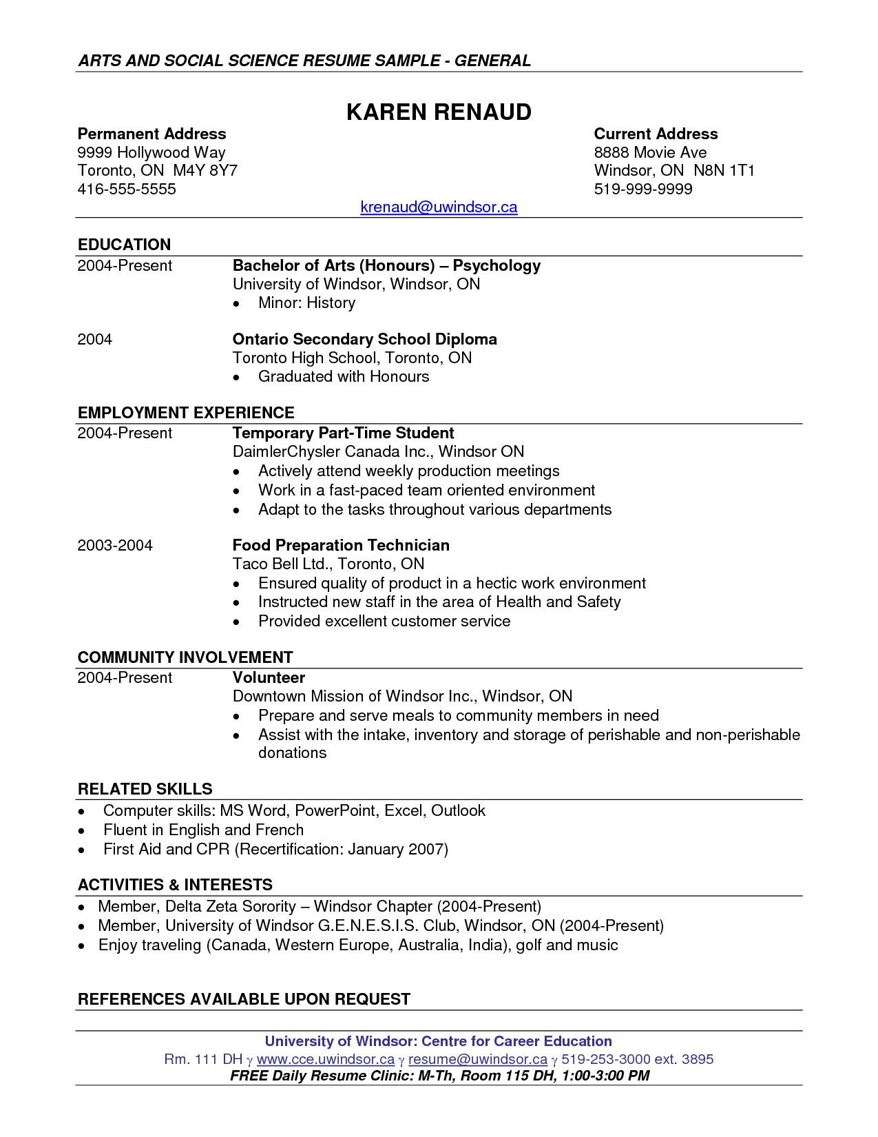 Technical Skills Resume puter Science Neu Computer Science