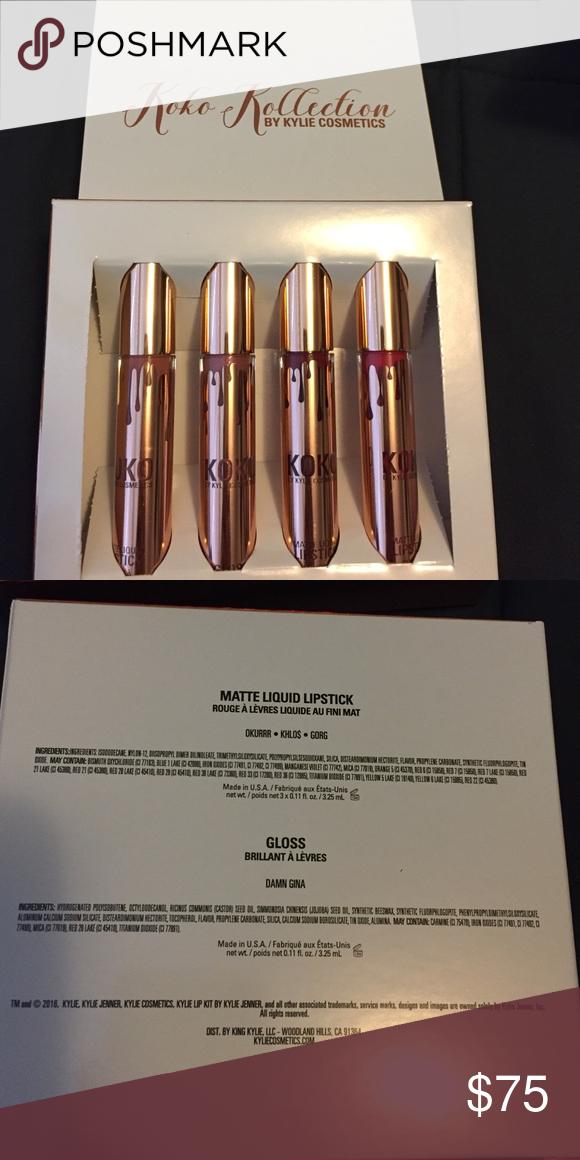 KOKO KOLLECTION Khloé Kardashian Makeup Collection | Kylie