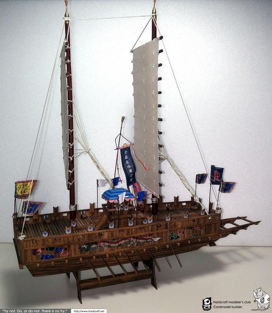 General Sunshin Lee's Pan-ok Ship