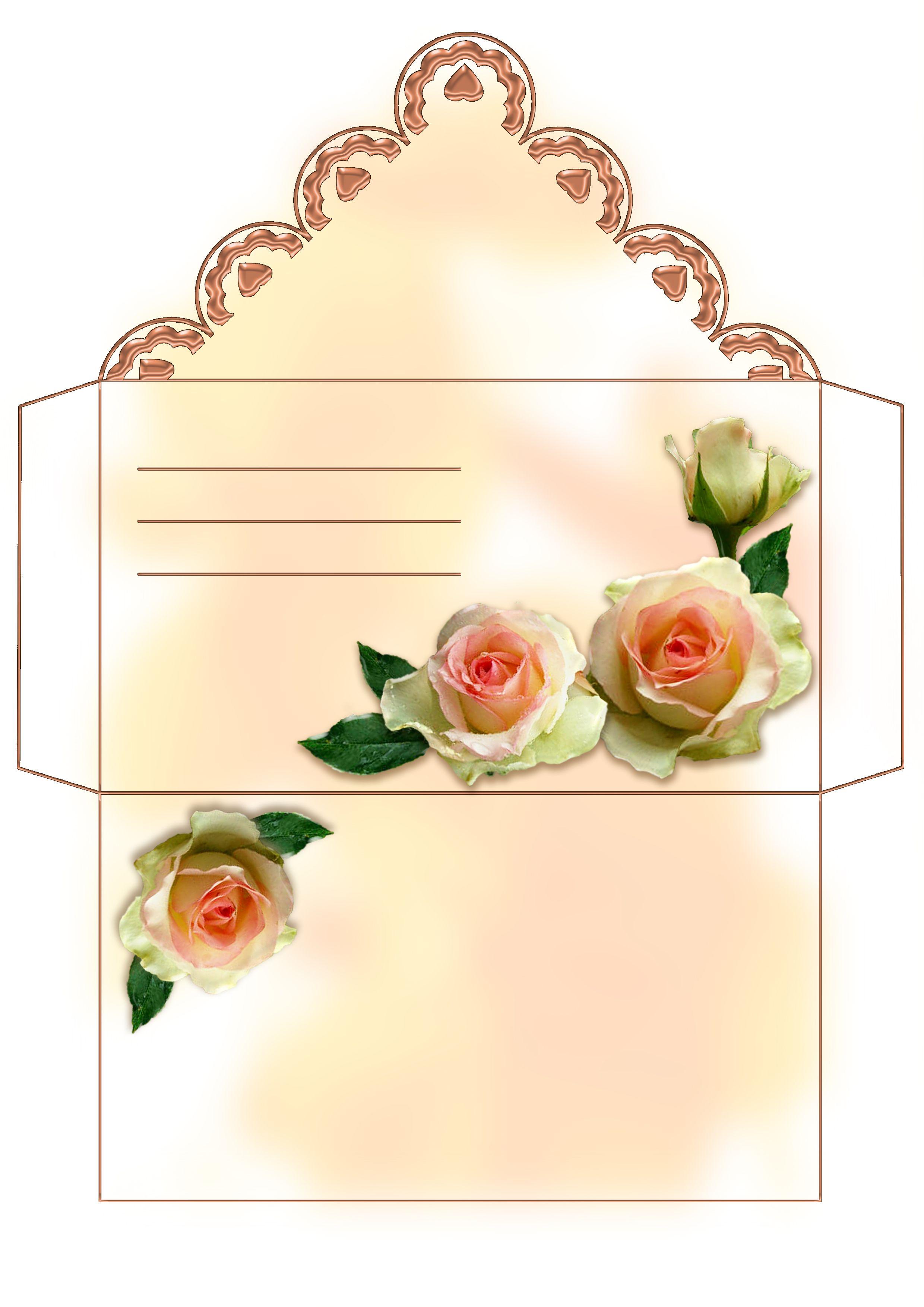 Шаблон открытки конверта с юбилеем, пожеланием