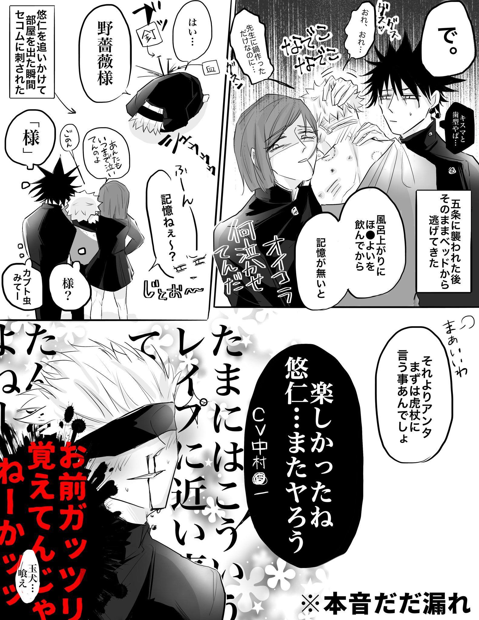 けー on Twitter