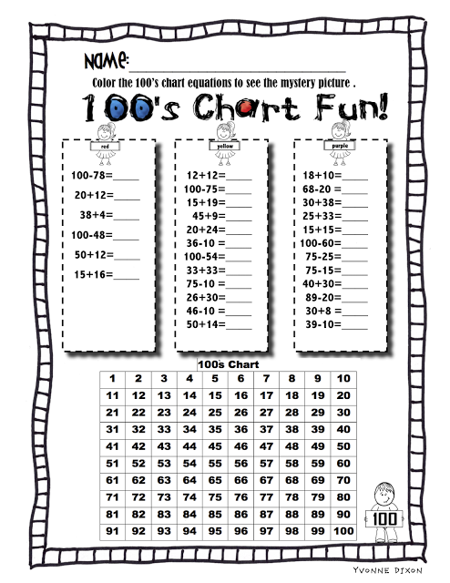 Freebie! Sassy in Second 100th Day of School! 100 days