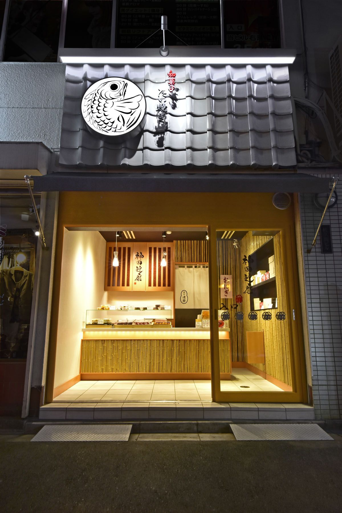 10 Kitchen And Home Decor Items Every 20 Something Needs: Japanese Sweets TAIYAKI …