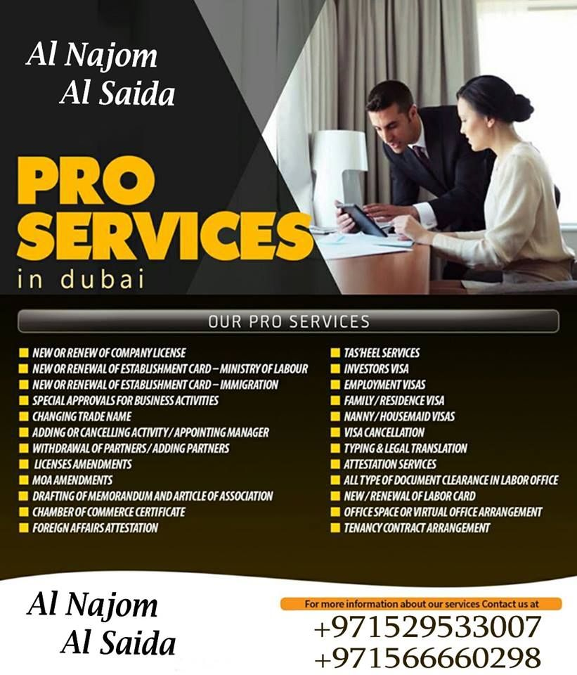 All Pro Services New Business Setup New License And Renewal Ejari