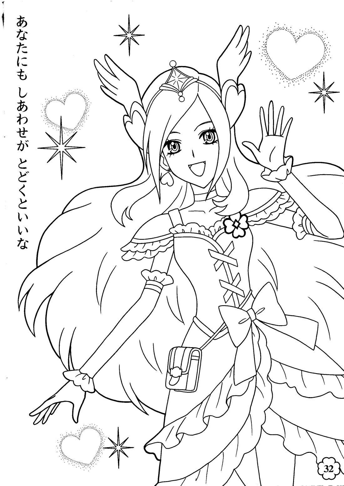 pretty cure coloring pages color pages pinterest pretty cure