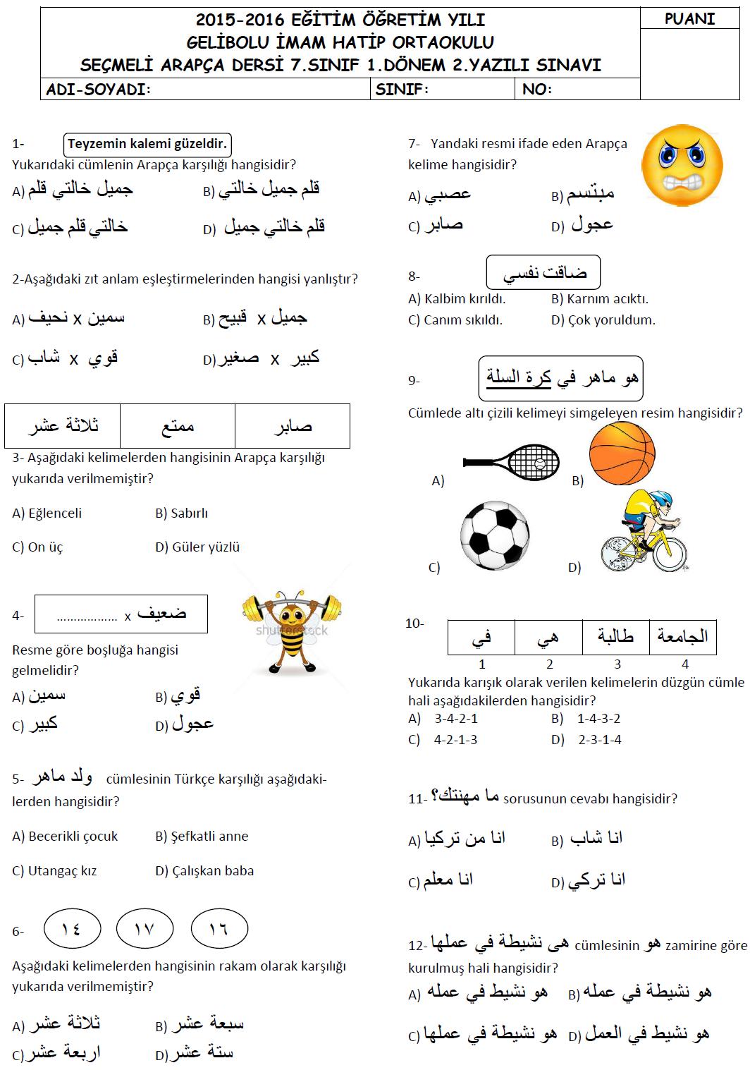 Imam Hatip 7sınıf Arapça 1 Dönem 2 Yazılı Sınavı Soruları