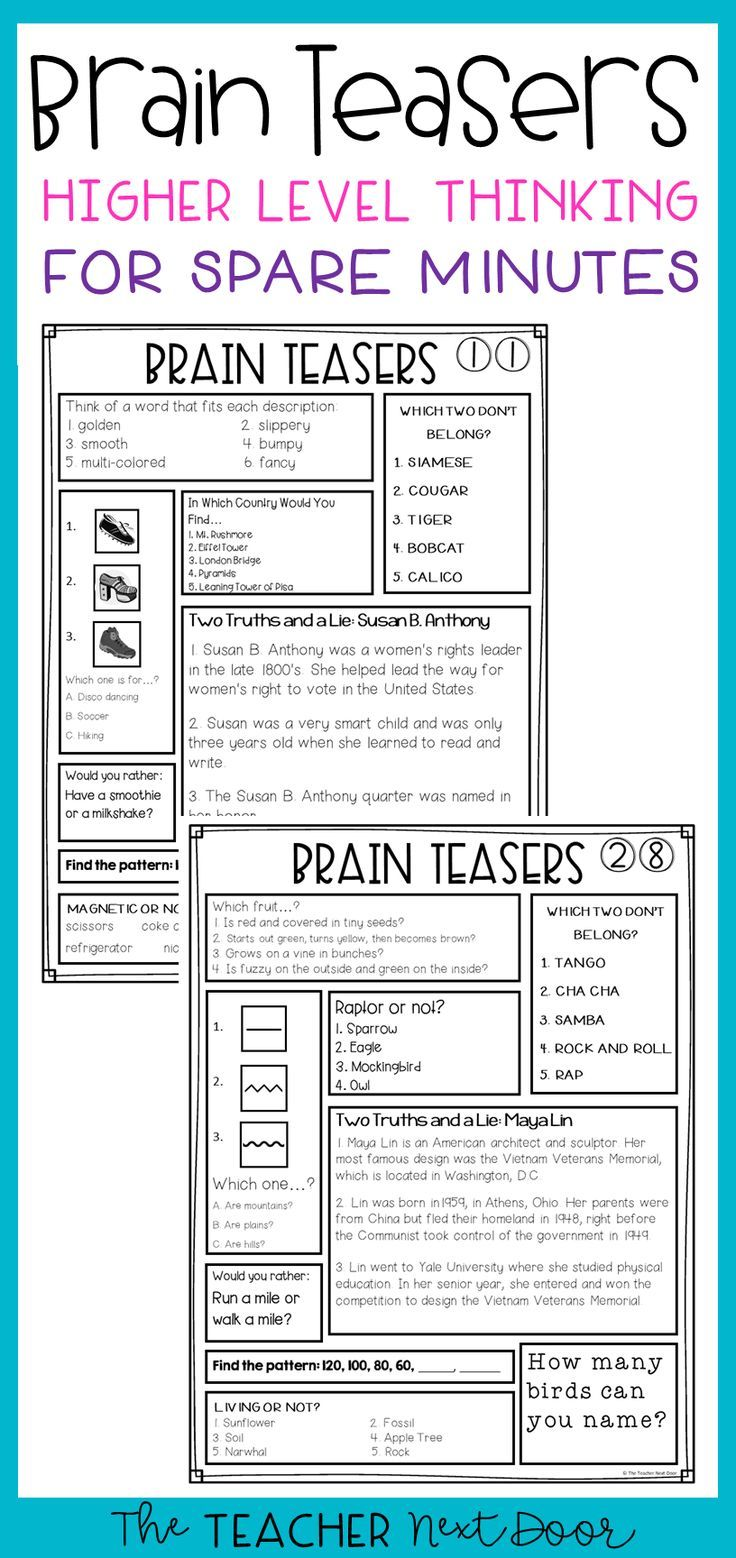 Brain Teasers for Transitions for 3rd 5th Grade Brain