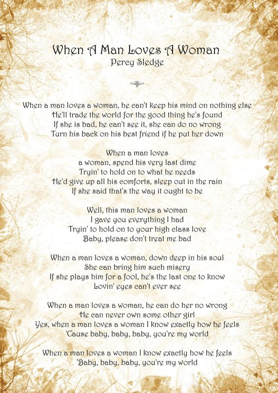 When A Man Loves A Woman Song Lyrics By Littlemissdigital1 On Etsy
