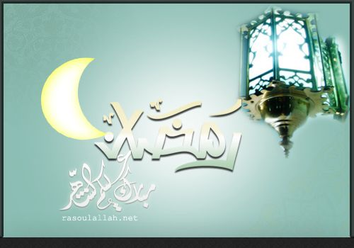 Pin By Rasoulallah Net Website On شهر رمضان Home Decor Decals Decor Ceiling Lights