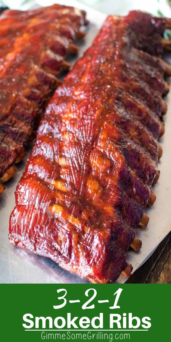 This 3 2 1 Ribs recipe is made on your electric pellet grill. Starts with a dry rub then the ribs are placed on the smoker and brushed in a homemade BBQ Sauce for a delicious rack of ribs! #smokedribs #ribsrecipe #grillingrecipes