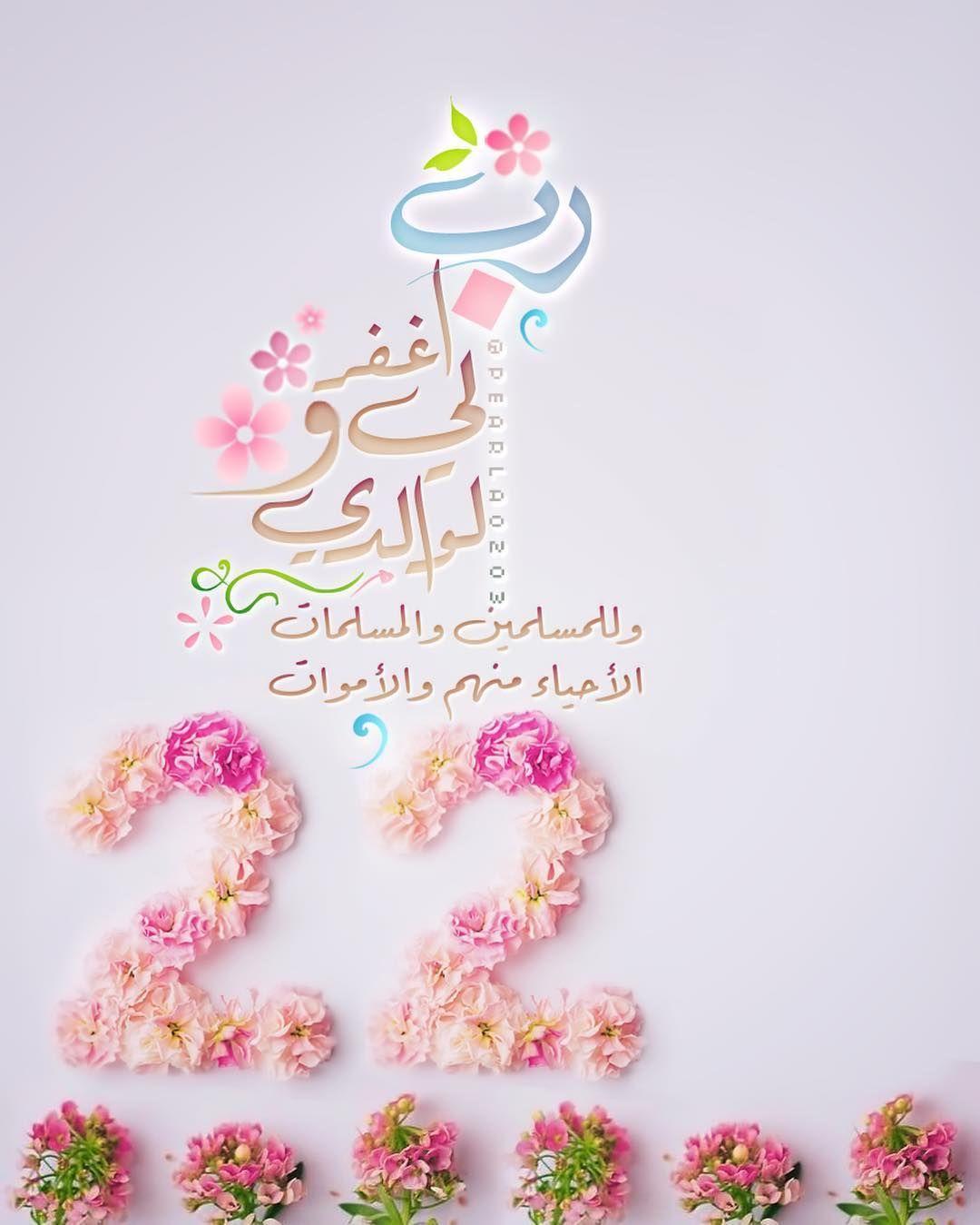 Instagram Photo By Pearla0203 Jun 27 2016 At 12 42am Utc Ramadan Kareem Decoration Ramadan Crafts Ramadan Decorations