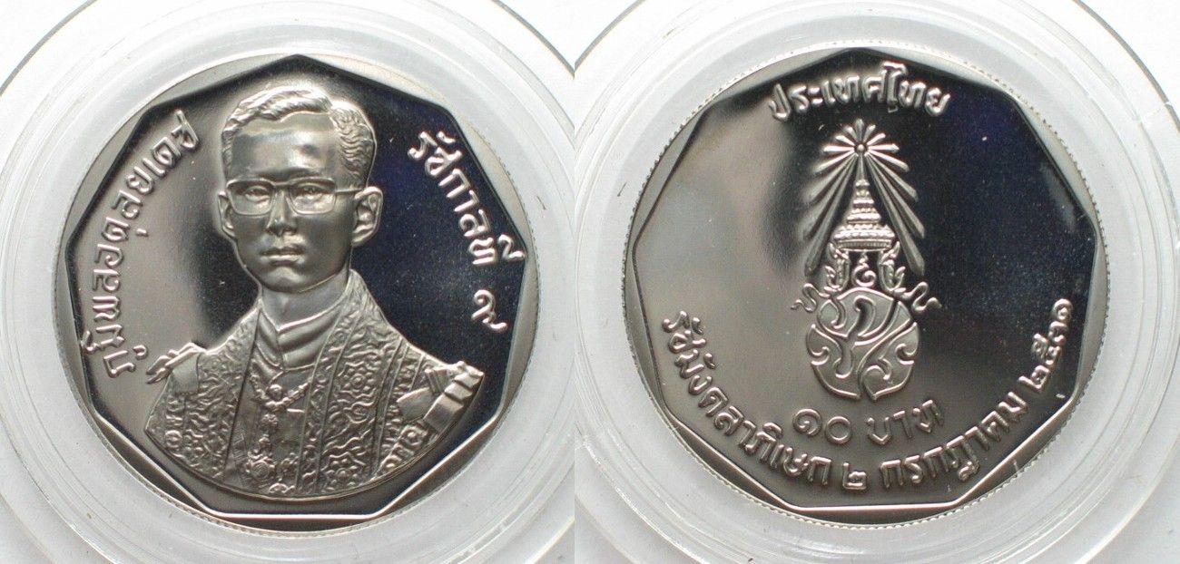 1988 Thailand Thailand 10 Baht 1988 42th Ann Of King Rama Ix