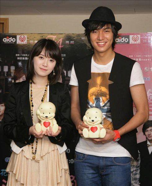 Goo Hye sun dating Lee Min ho incontri con WhatsApp in Nigeria