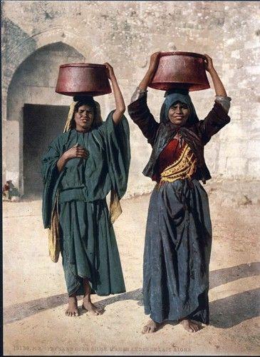 Milchverkäuferinnen, Siloa, Palästina
