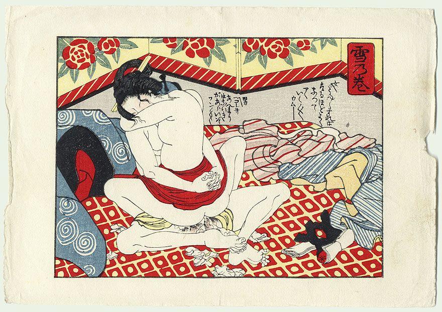 Art érotique japaness