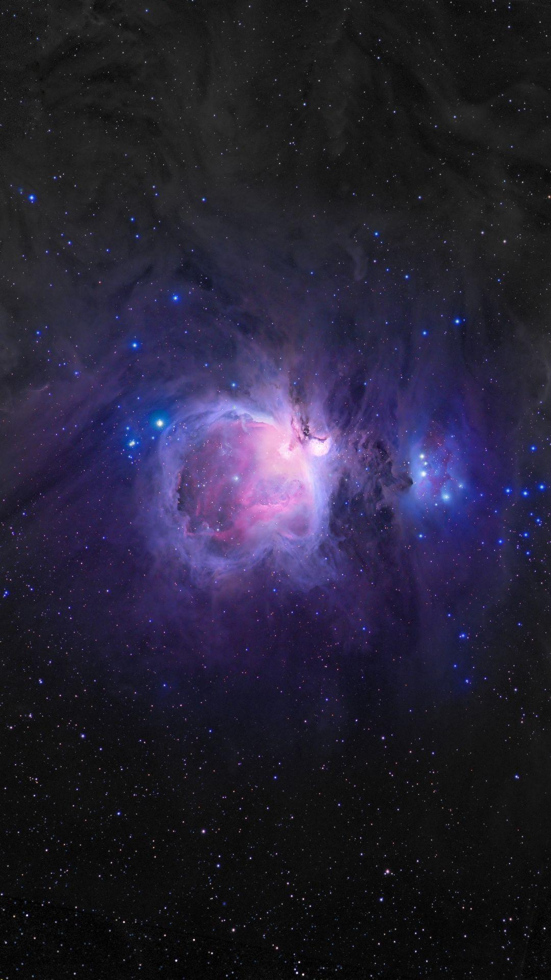 fantasy shiny mystery nebula outer space | astronomy | pinterest
