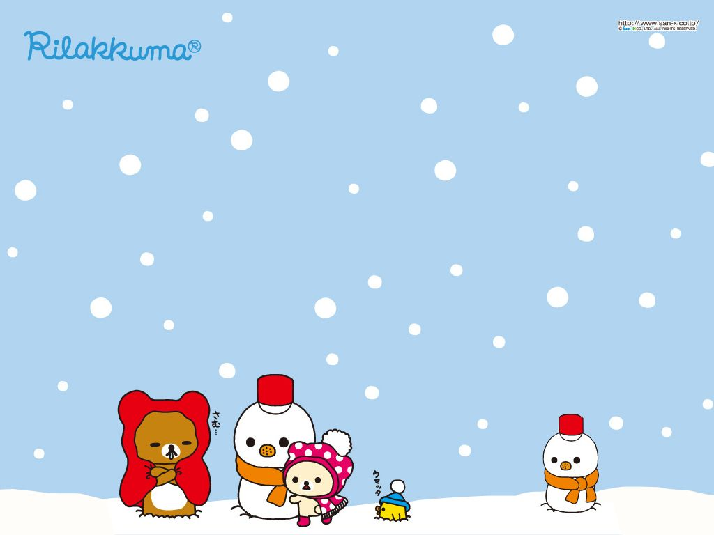 Rilakkuma Shop: Free Kawaii Rilakkuma Wallpaper - December 2010 ...