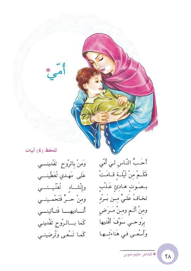 شعر عن الام والاب صور شعر مكتوب عن الوالدين اخبار العراق Turquoise Ring Rings Turquoise