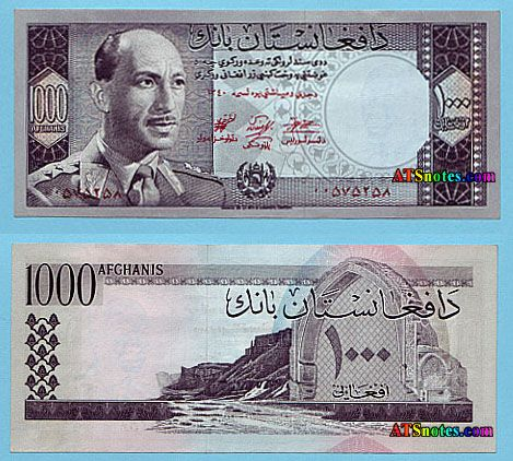Money Is Called Afghani Instead Of Dollars Exchange Rate 68 To 1 Dollar