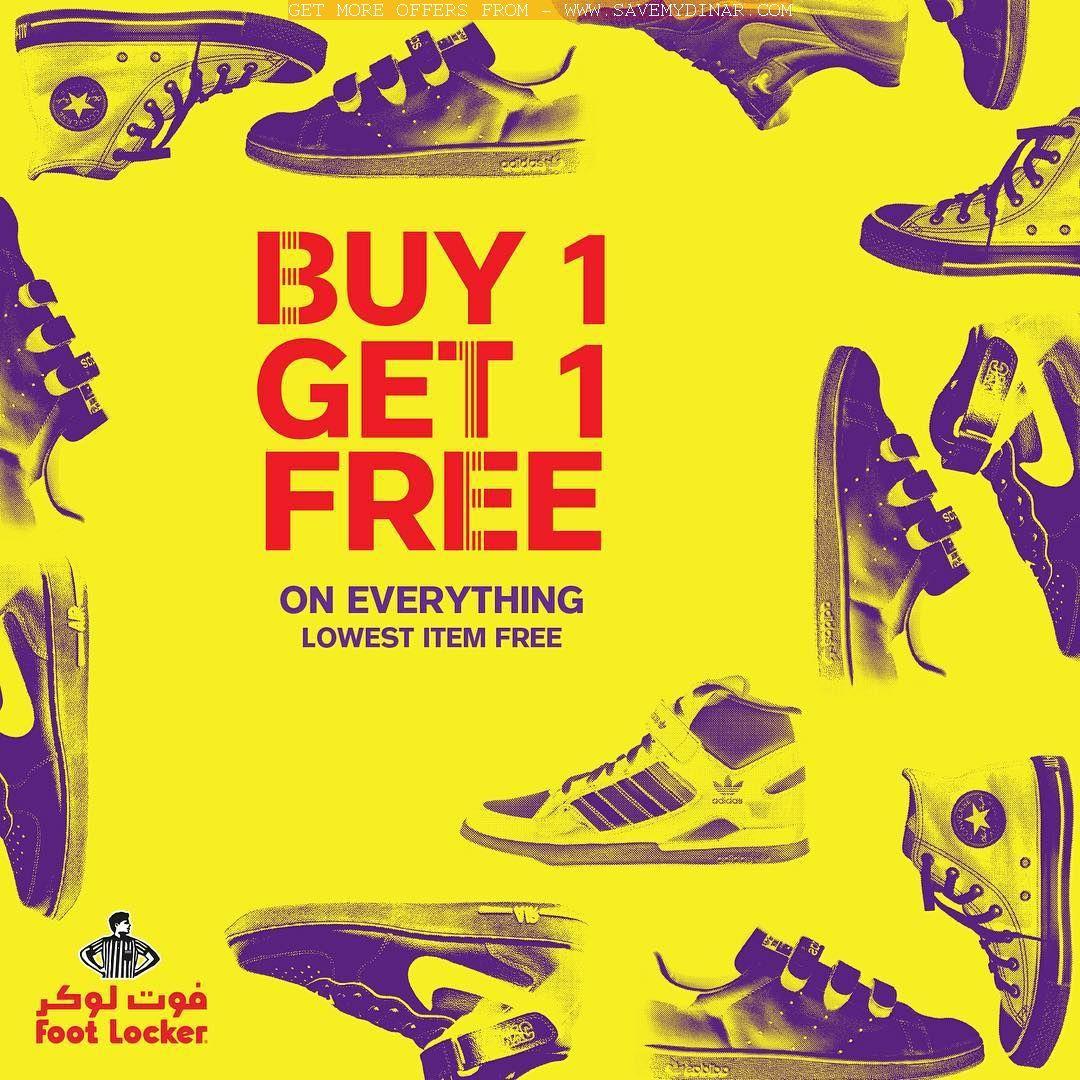Footlocker Kuwait : BUY ONE AND GET ONE