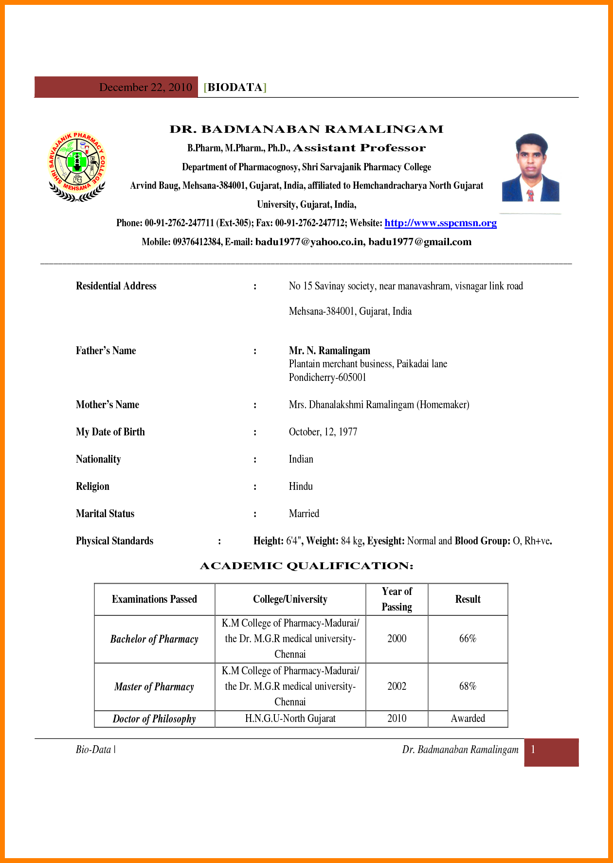 Gujarat Teacher Resume Template Teacher Resume Template Free