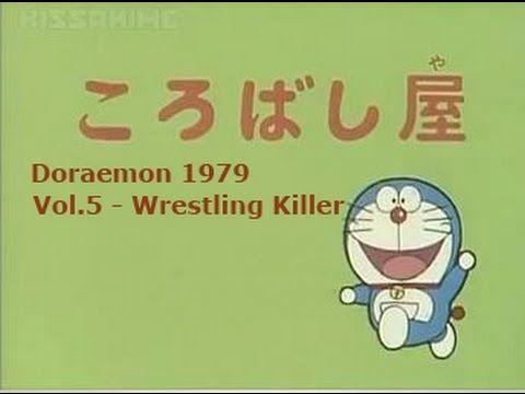 ドラえもん 動画 1979 Episodes 5 ドラえもん ころばし屋(doraemon English sub) - YouTube