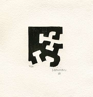 Eduardo Chillida (1924-2002), Usma III, 1971. Woodcut. Image size: 10.7cm H x 9.2cm W. Sheet size: 28.5cm Hi x 26.5cm W. Edition of 62 copies.