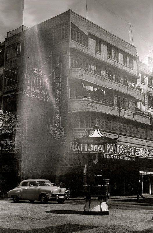 Hong Kong - 1960 TST Kimberley Road