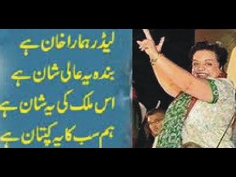 sheri mazari enjoy song with dance