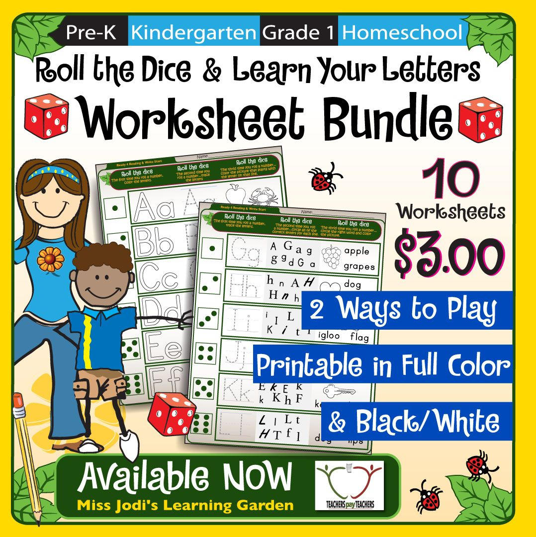 Pre K Kindergarten 1st Grade Homeschool Turn Learning