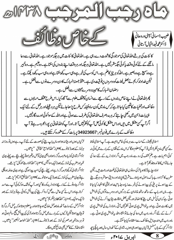 Thesis writer in karachi