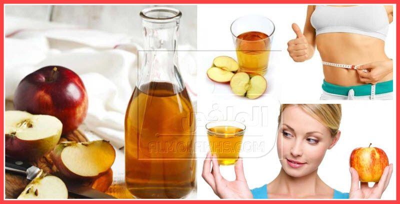 فوائد خل التفاح للتخسيس مع طريقة الأستخدام Wine Bottle Rose Wine Bottle Bottle