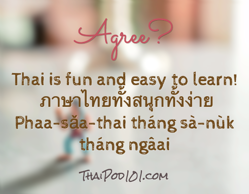 Agree thai is fun and easy to learn sentences agree thai is fun and easy to learn m4hsunfo
