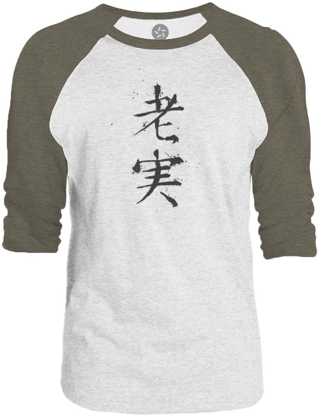 Big texas loyal chinese symbol black 34 sleeve raglan baseball big texas loyal chinese symbol black 34 sleeve raglan baseball t biocorpaavc