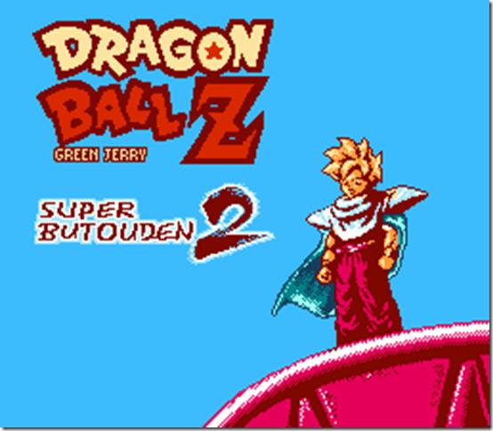 dragon ball z super butouden 2 english