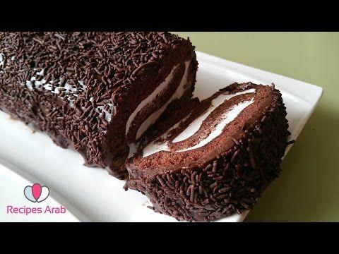 كيك رولي بالمربى و الشكلاطة الخالي من الجلوتين او الغلوتين Youtube Summer Desserts Yummy Food Chocolate Swiss Roll