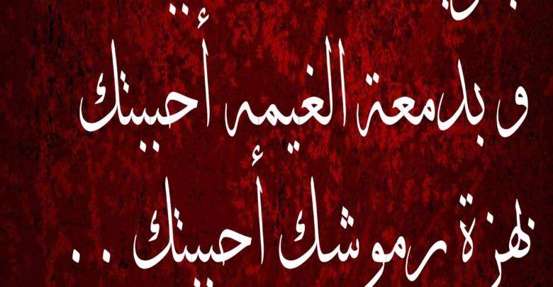 رسائل اشعار حب 30 رسالة وخاطرة غرامية ستعجبك جدا Love Quotes For Him Love Quotes Quotes For Him
