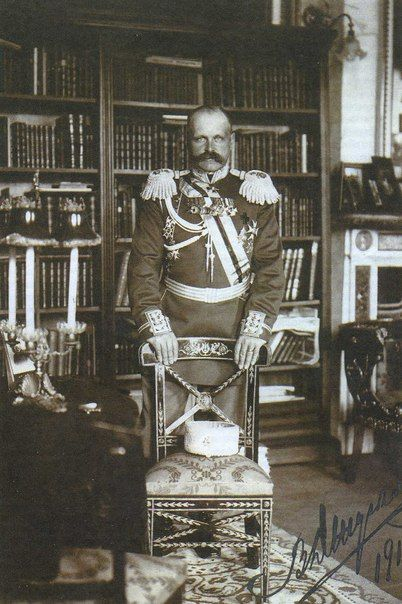 Vladimir Dzhunkovsky - Governor of Moscow -1912 - Survived the revolution but shot in mid 1930's.