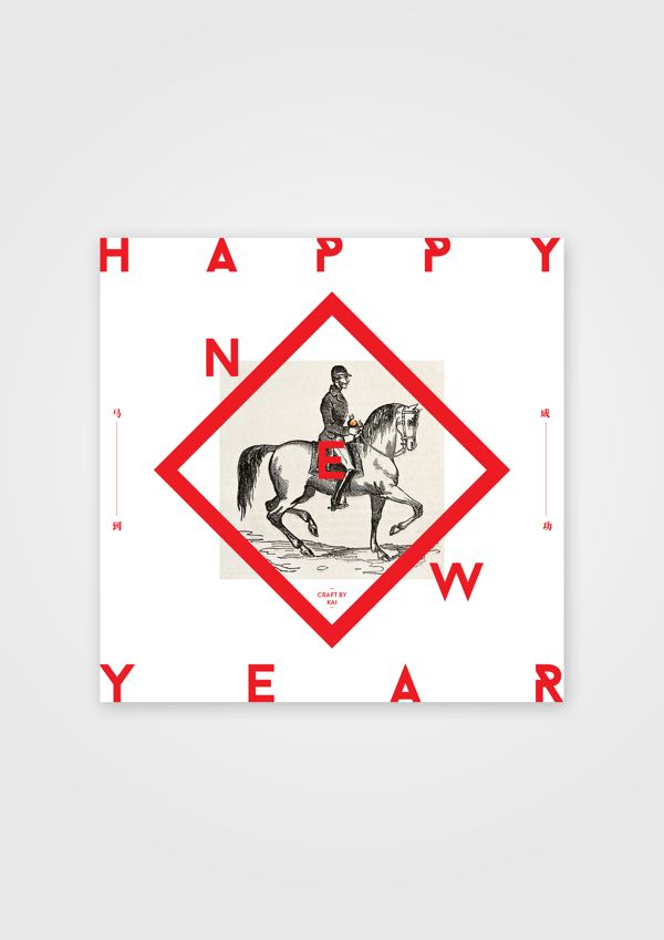 Chinese New Year E -Card on Behance | new year design | Pinterest ...