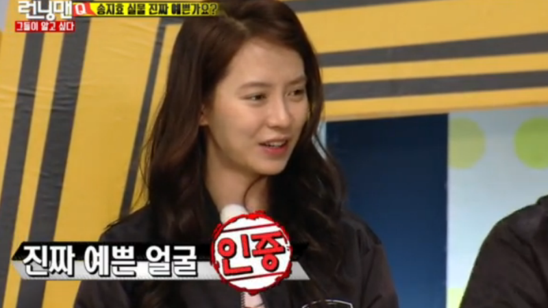 (Running Man) Song Ji-hyo Revealed to Have Ideal Facial Proportions