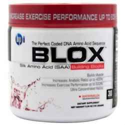 When the discussion is going for supplements then it is important to discuss the prospects of BPI, BLOX. This supplement has been in the business for a long time and people are using BPI, BLOX in order to get the same level of energy and power.