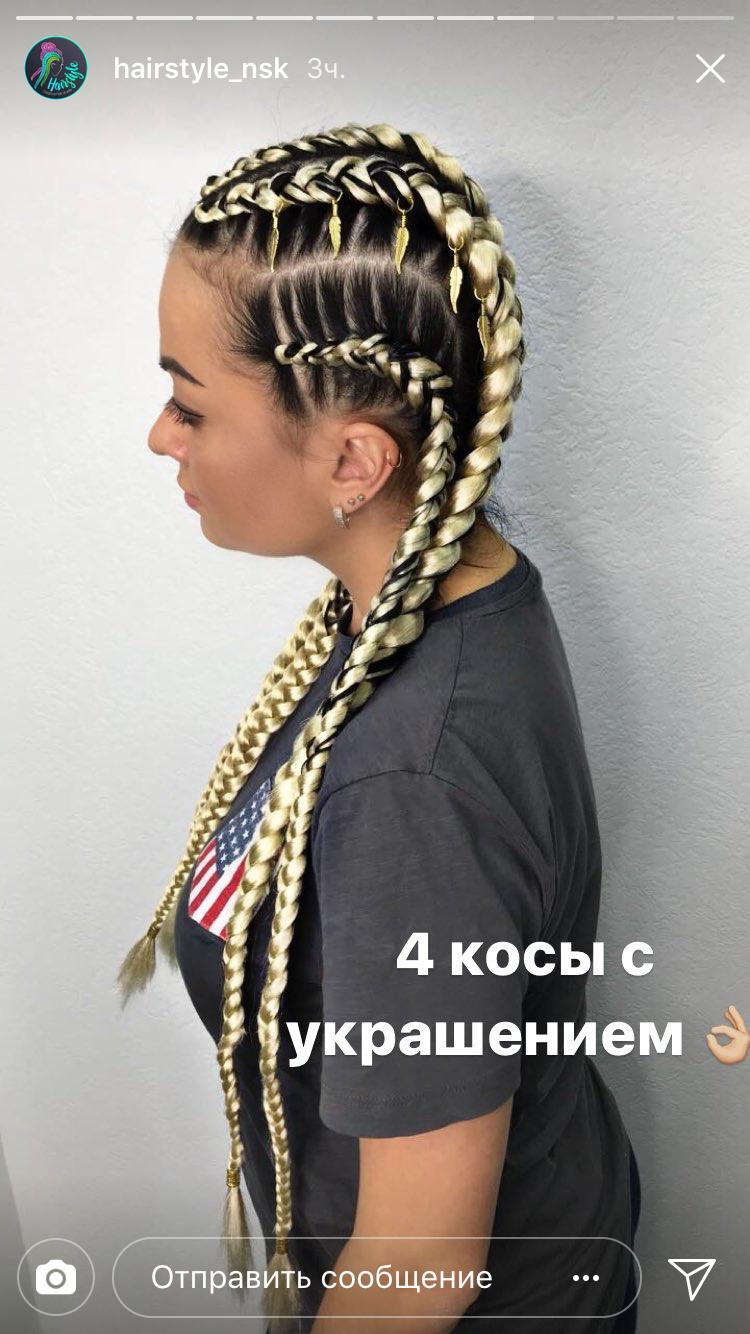 Pin by brŸĈË on hairrrr in pinterest cute hairstyles