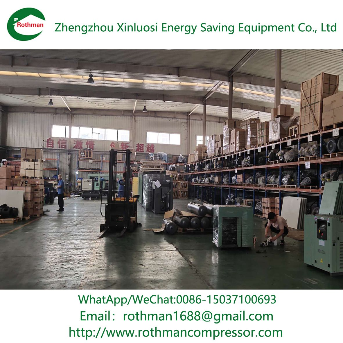 air compressor type in 2020 Reciprocating air compressor