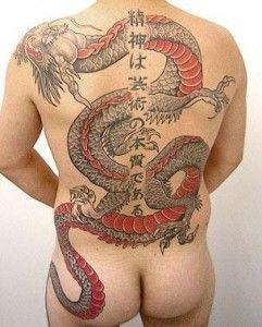 Tatuagens de Dragões  (29)